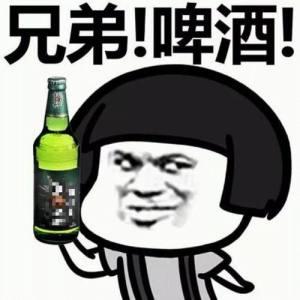 秋天的第一打啤酒是什么梗?微信秋天的第一杯啤酒图片表情包大全图片3