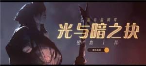 剑与远征扎普拉尔怎么样?扎普拉尔全新自选英雄介绍图片1