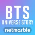 BTS宇宙故事破解版