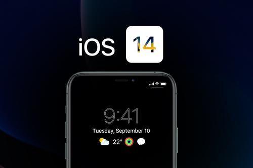 ios14下载好了为什么安装不了?ios14系统无法安装解决办法[多图]