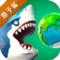 饥饿鲨世界终极原子鲨破解版