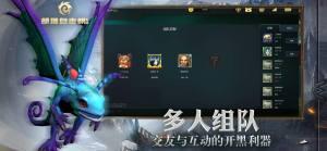 仙法战场正式版图3