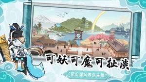 萌将斗三国破解版图3