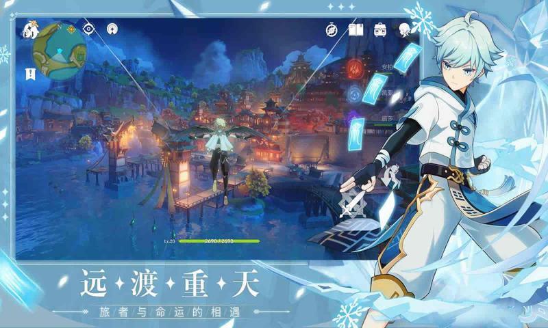 原神手游官方网站下载正式版图片1