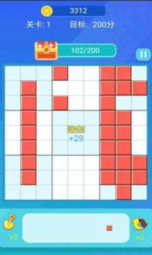 爱上消方块2048红包版官方正版图片2
