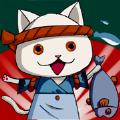 喵喵大渔庭无限鱼币破解版 v1.0.0