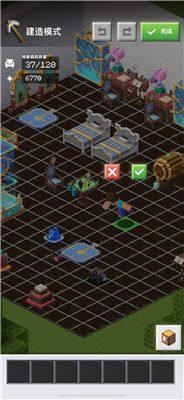 我的世界魔瞳者攻略:月蚀魔瞳者玩法介绍图片2