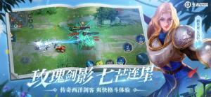 王者荣耀探索峡谷更新版图1