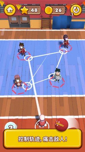 躲避球大师游戏图1