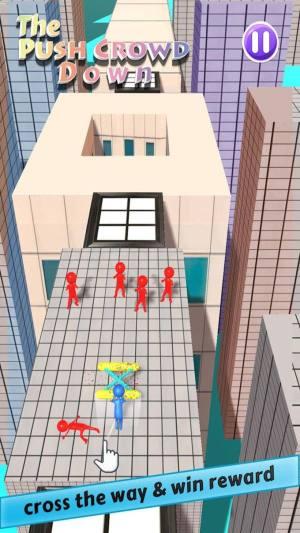 推开拥挤的人类游戏官方手机版图片1