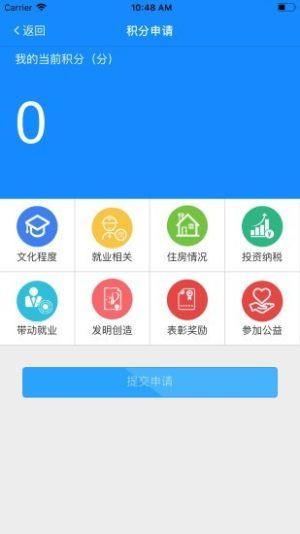 宁海e乡APP最新版1.1.9图片1
