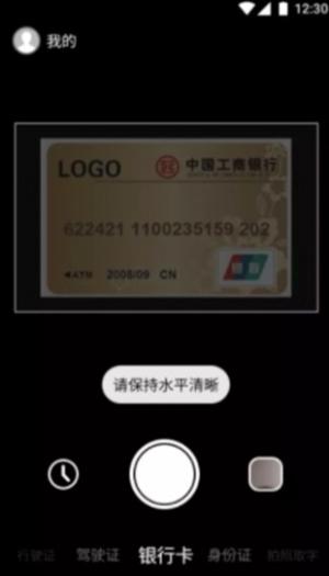 华为手机智慧识图软件下载安装图片1