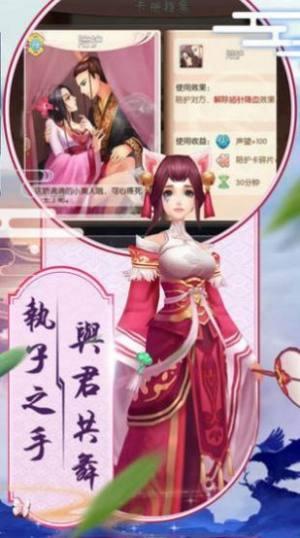 七境仙侠手游官网安卓版图片1