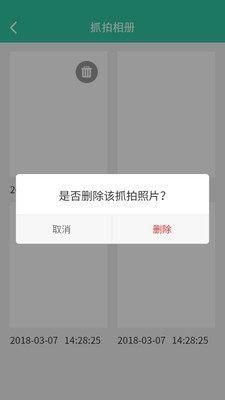 苹果手机软件密码锁图2