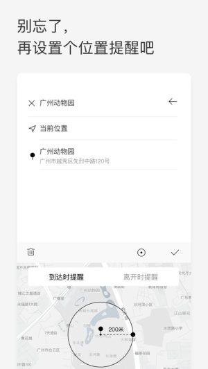 Priori软件iOS图3