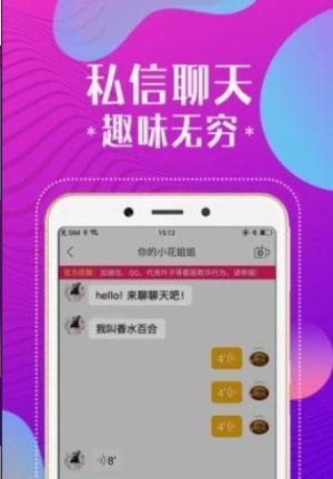快活视频appiOS图3
