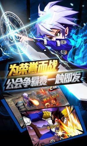 龙珠超斗游戏破解版图片1