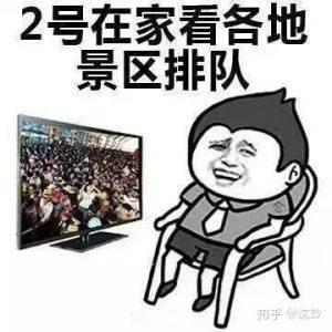 国庆中秋1号到7号表情包高清图片合集图片1