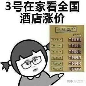 国庆中秋1号到7号表情包图片图5