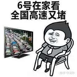 国庆中秋1号到7号表情包图片图1