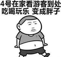 国庆中秋1号到7号表情包图片图3