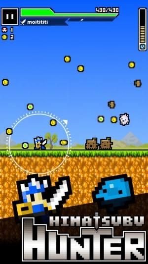 MinuteHunter游戏安卓版图片1