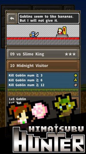 MinuteHunter游戏图2