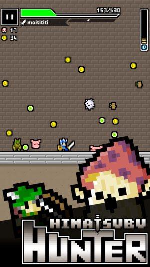MinuteHunter游戏图3
