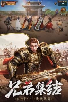 王城英雄原汁原味手游图2