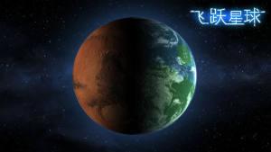 飞跃星球无限金币中文版图3