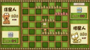 真实版猫狗大战游戏图1