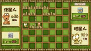 真实版猫狗大战游戏图2