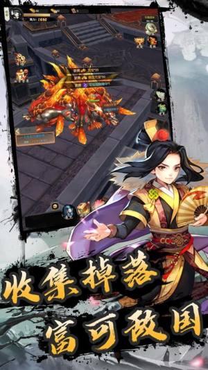 热血群侠传江湖传说手游官方版图片1