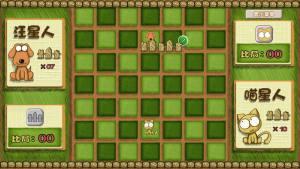 真实版猫狗大战游戏图4
