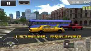 2020年大巴车模拟器新版图1