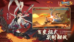 剑网三奉天证道最新版图3