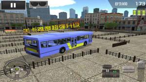 2020年大巴车模拟器新版图2