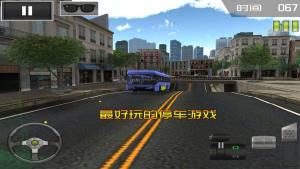 大巴车模拟器2020年游戏最新版图片1