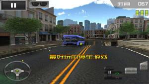 2020年大巴车模拟器新版图3