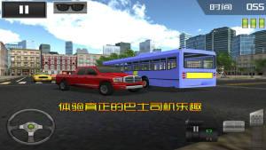 2020年大巴车模拟器新版图4