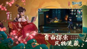 剑网三奉天证道最新版图1