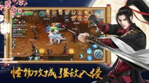 魔道天师OL官网版图3