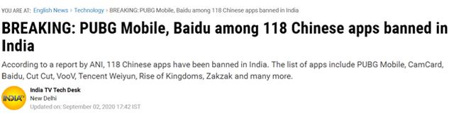 印度宣布再禁用118款中国App怎么回事?印度已禁用224款中国App[多图]图片3