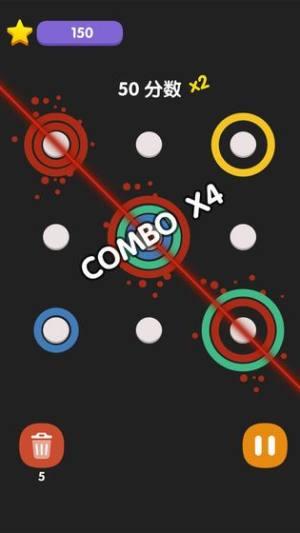 彩虹卷你妹游戏安卓版图片1