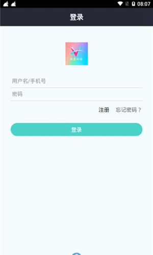 炜晨软件库APP官网版图1: