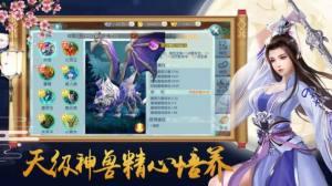 魔道天师OL手游官网版图片1