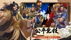战神不败勇冠三军手游官方最新版图片2