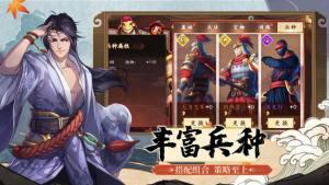 战神不败勇冠三军官方版图3