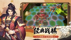战神不败勇冠三军手游官方最新版图片1