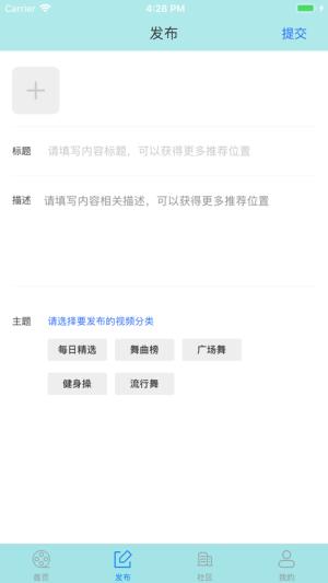 爱广场视频APP图2
